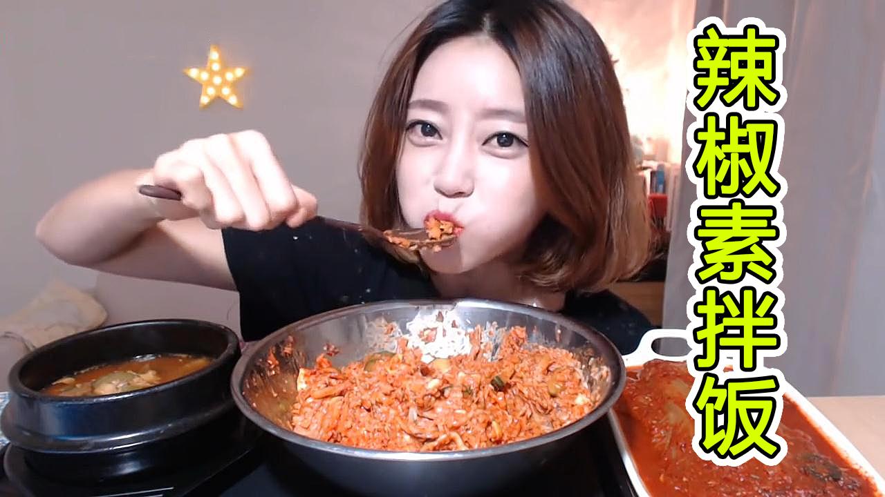 辣椒素拌饭和大酱汤真是绝配,再来点泡菜味道就更好了!