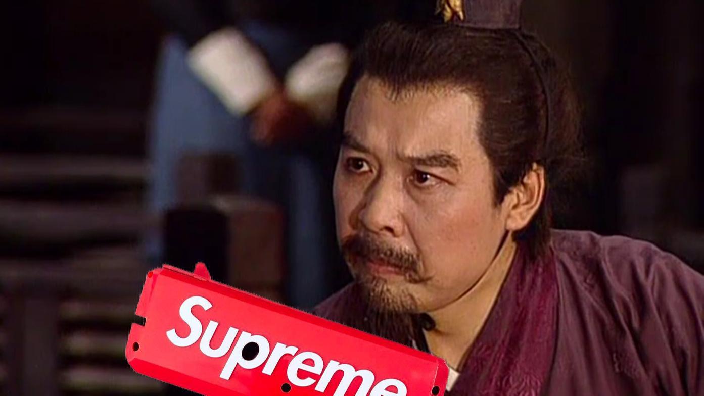 刘备为何三顾茅庐