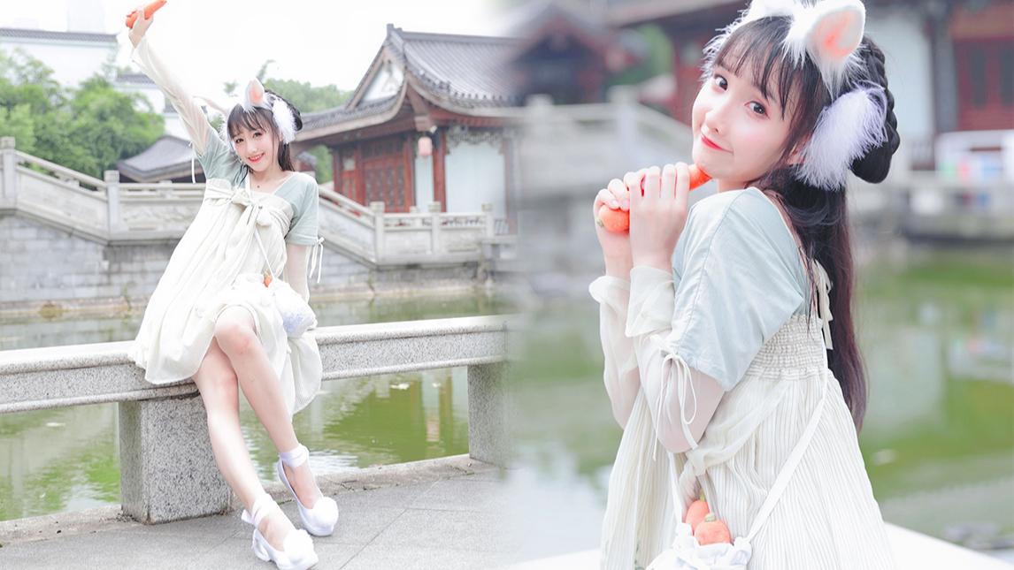 【晓丹】活泼可爱小肉兔,在线煮熟炖萝卜❀灵动夏日版-桃花笑❀