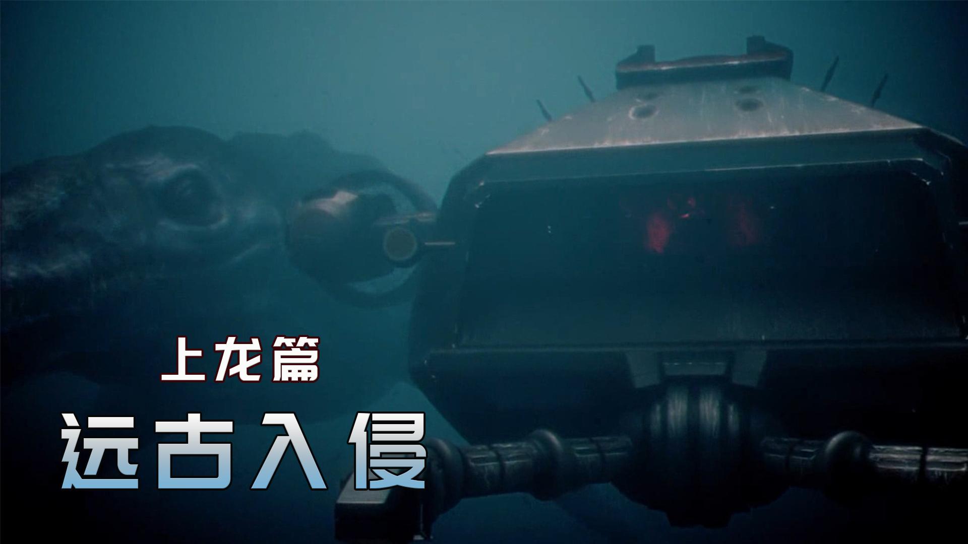 侏罗纪海洋霸主穿越到现代,军方出动核潜艇打击,把核弹投入时空隧道