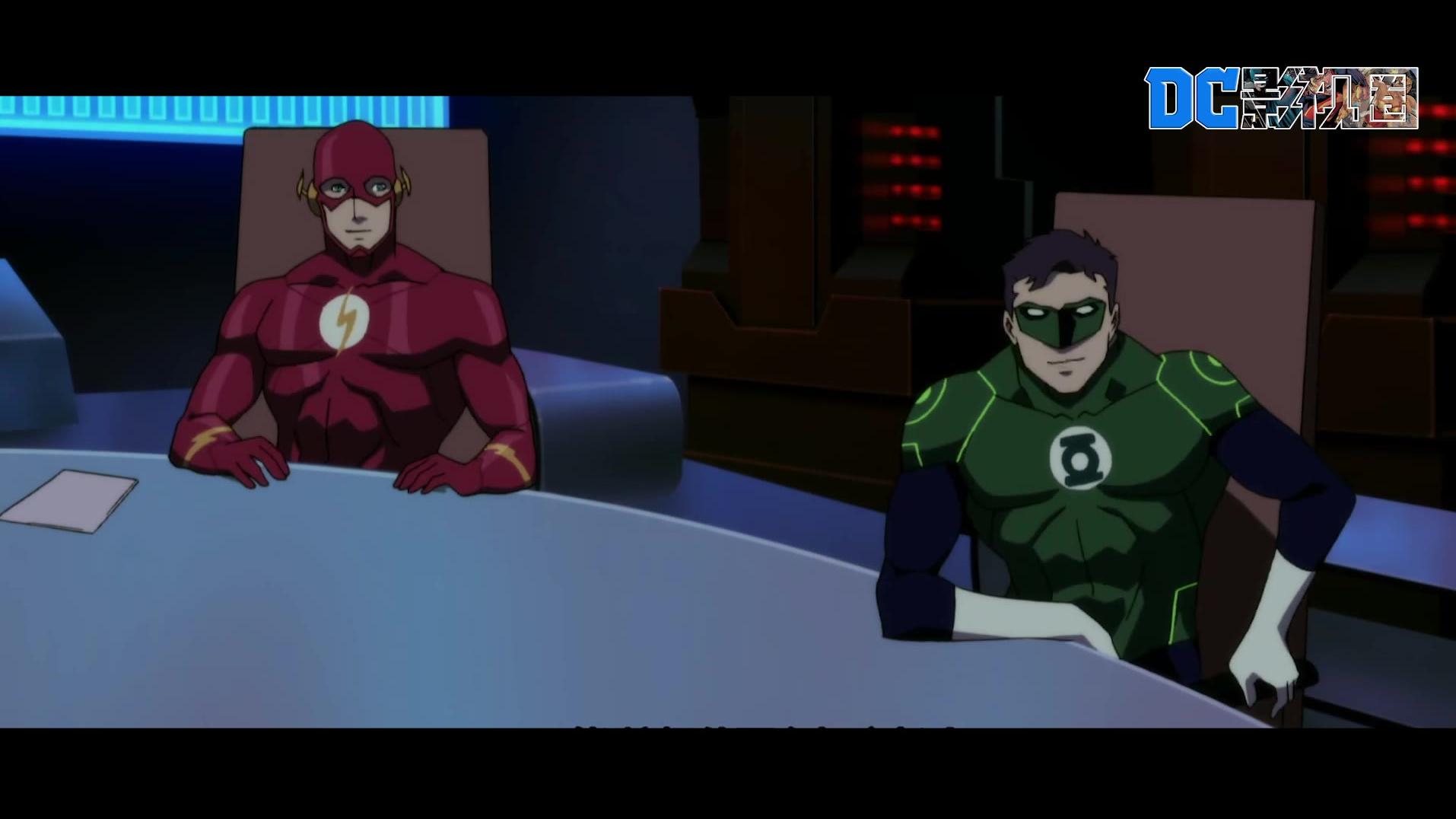 要是DC超级英雄也要高考可咋整?
