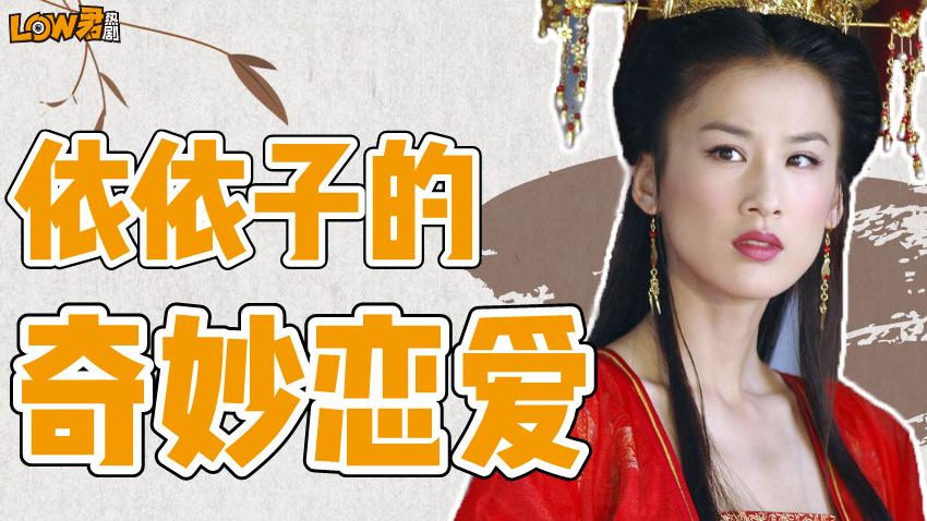 《天仙配》:黄圣依版七仙女!这是一个人人都爱董永的沙雕故事!