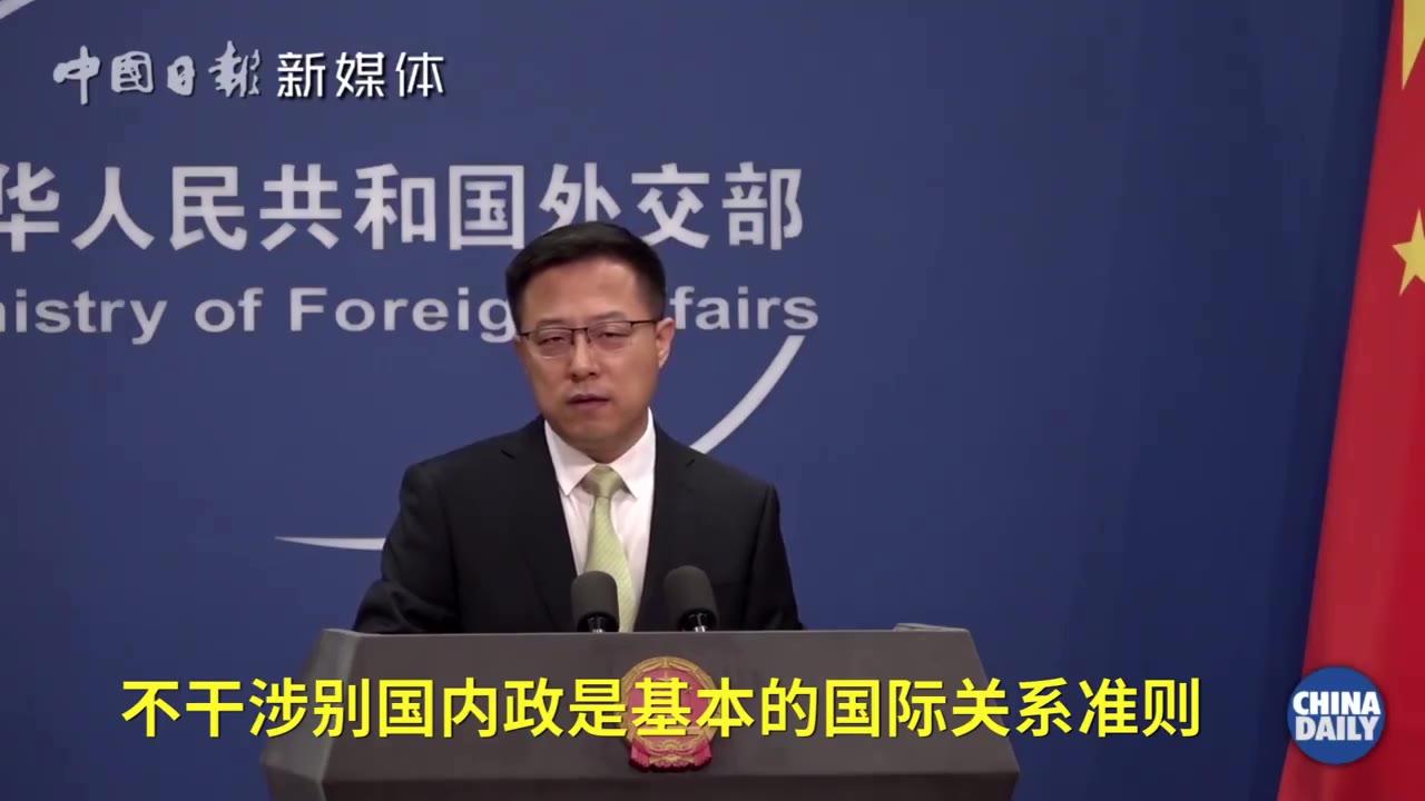 赵立坚反问BBC记者:不干涉别国内政 还用我多说么?