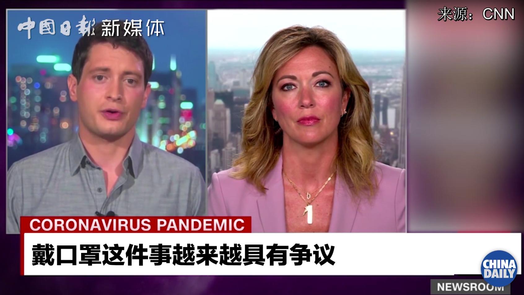 CNN记者介绍北京防疫,女主播一脸惊讶
