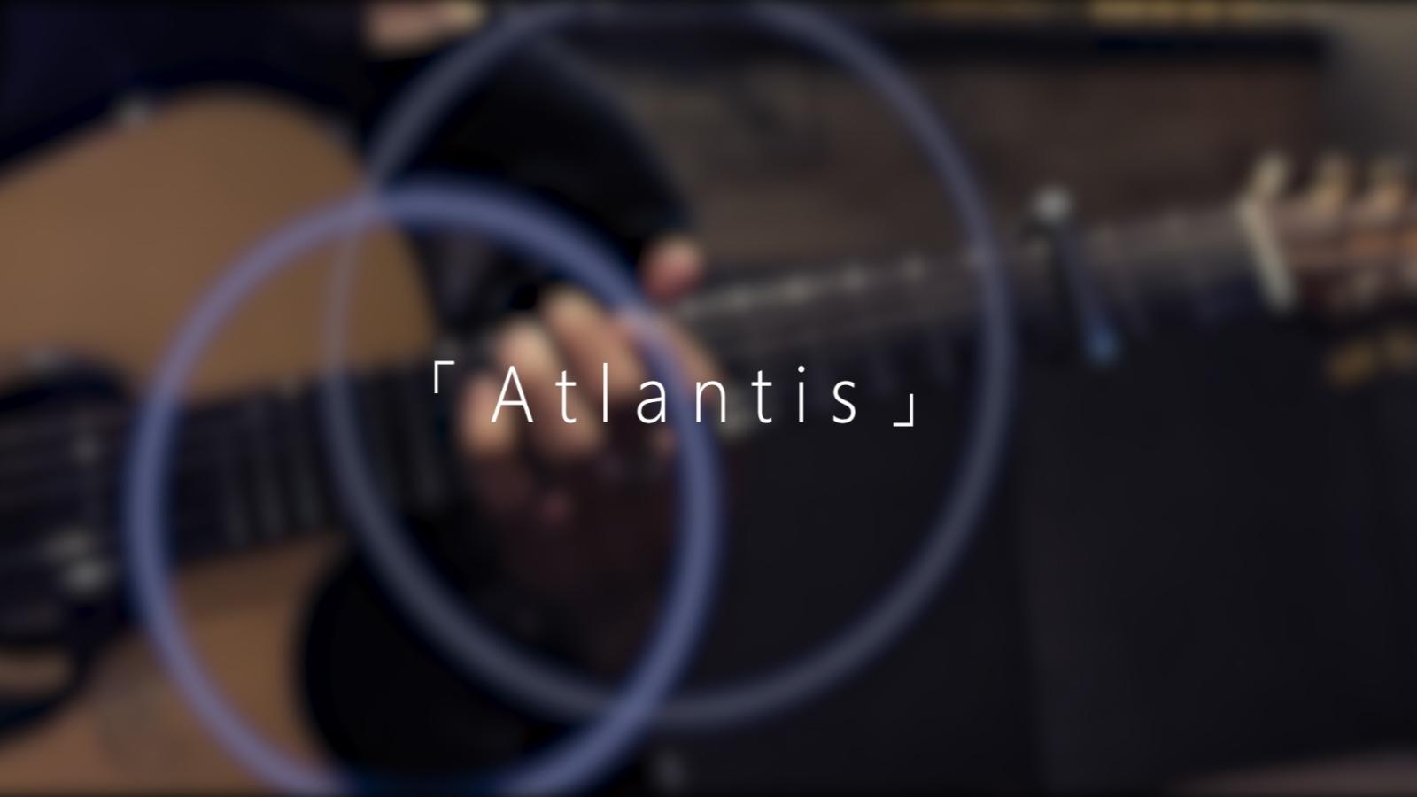 戴上耳机!感受吉他带来的深海世界!亚特兰蒂斯「Atlantis」 - GIN