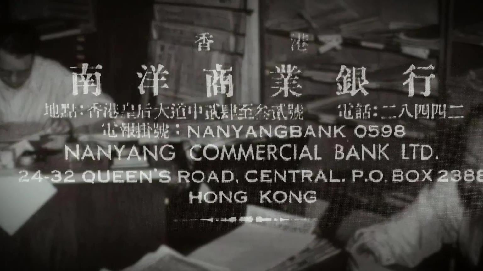 【纪录片】【亚裔美国人】【S01E03】【720P】【中字】