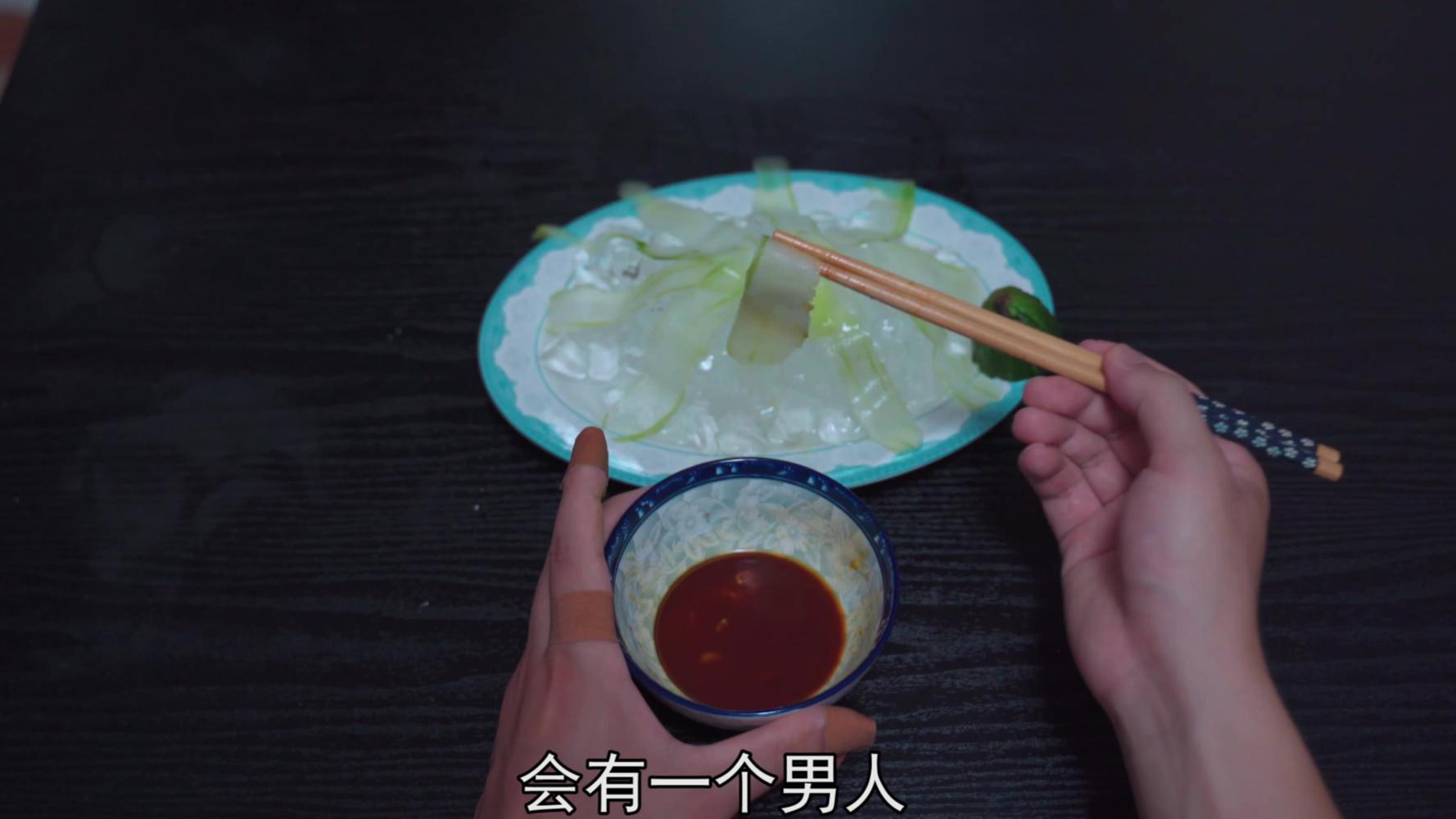 如何把青瓜片吃出生鱼片的感觉?