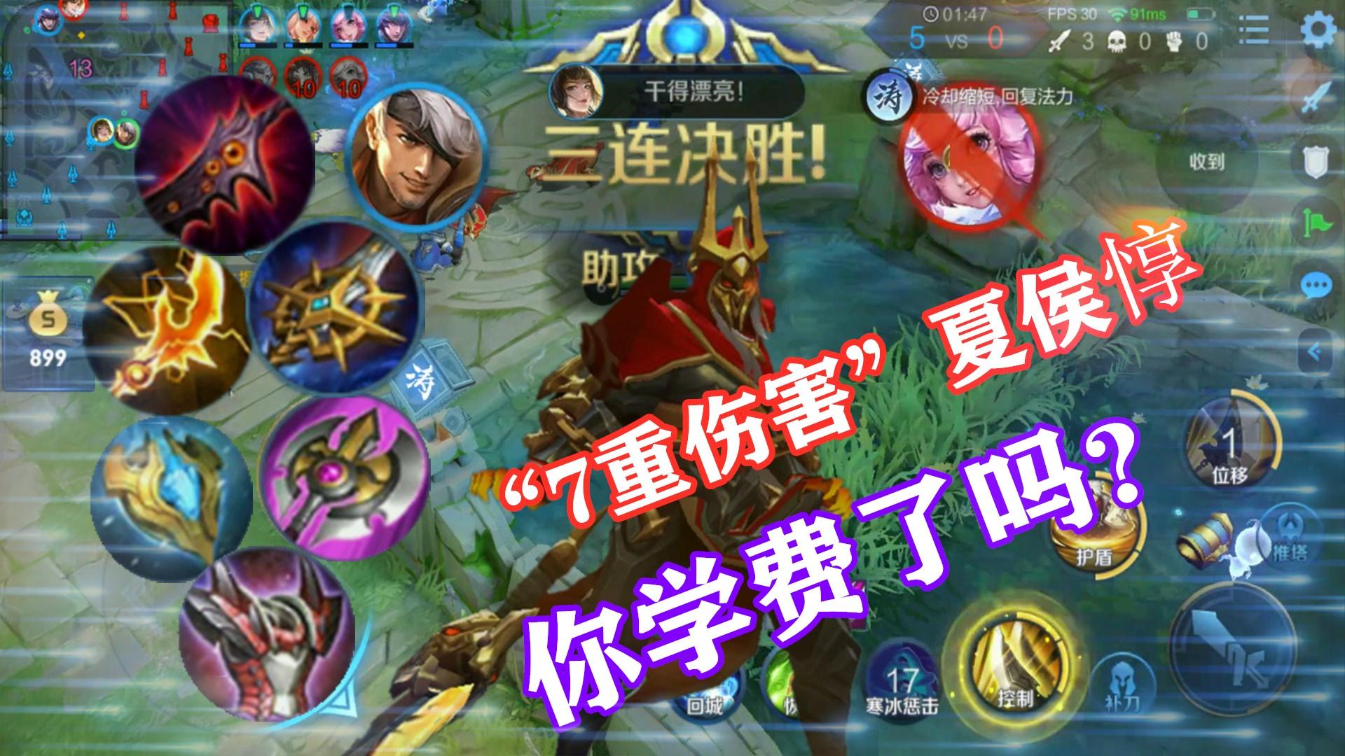 王者荣耀:最全能的战士,开局直接拿下三杀,舒服!