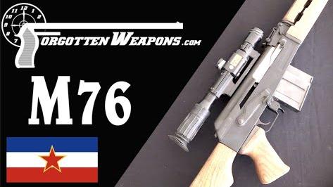 【被遗忘的武器/双语】南斯拉夫强大--M76精确射手步枪详解
