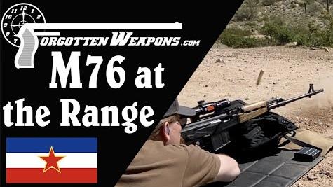 【被遗忘的武器/双语】使用8mm毛瑟弹的AK—南斯拉夫M76: 靶场篇