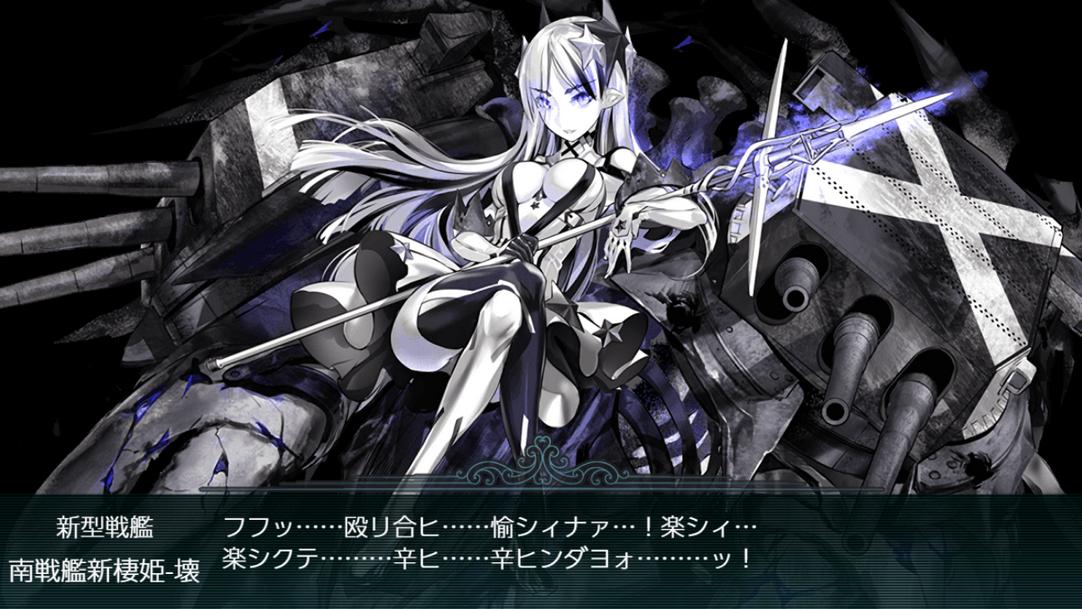 【舰队collection】梅雨&夏-e6p2-侵攻阻止!島嶼防衛強化作戦