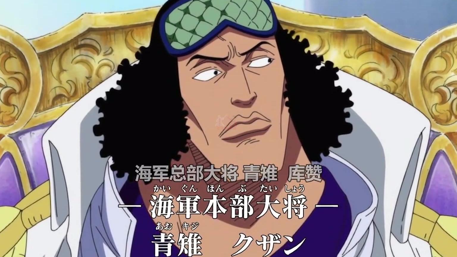 海贼王里的高难度动作,三大将的坐姿学不来,明哥的手太灵活