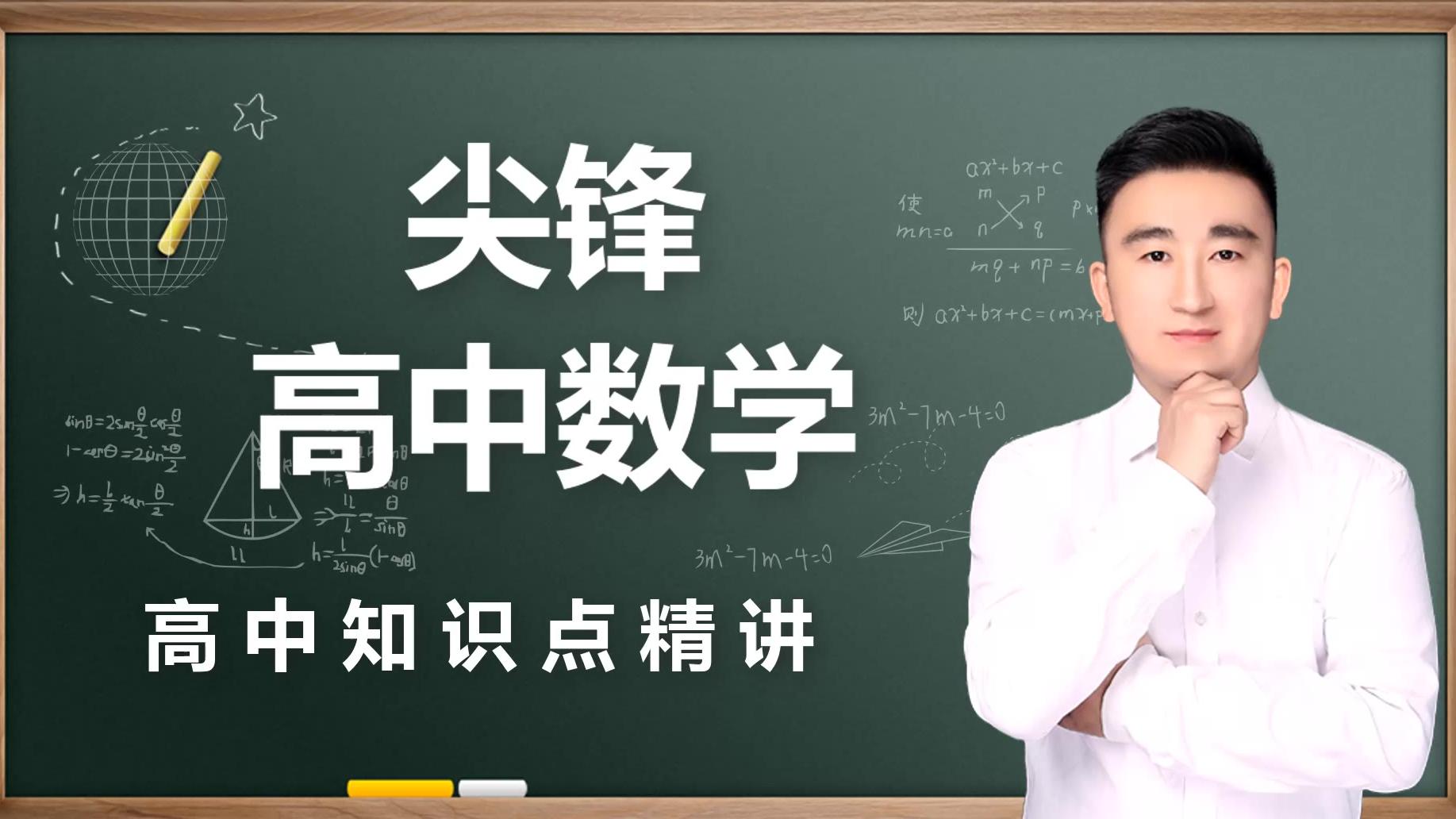 高中数学知识点指对数大小比较精讲(3)