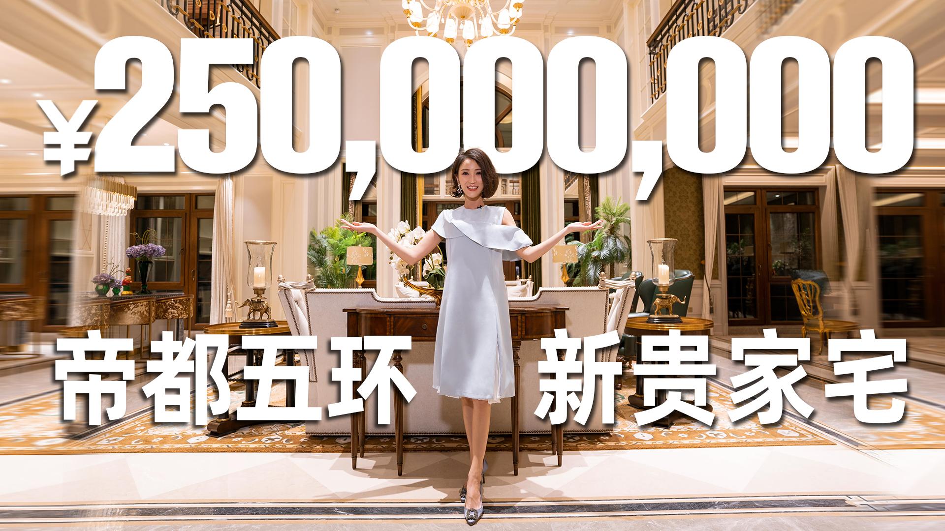 【洋房姐姐】[4K] 帝都2.5亿的别墅里,跟洋房姐姐看一场4D电影可好?