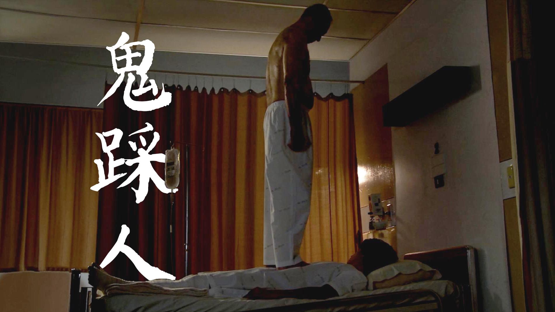 爆笑解说《鬼乱5》,一次带你看完泰国各种鬼,胆子再大也招架不住