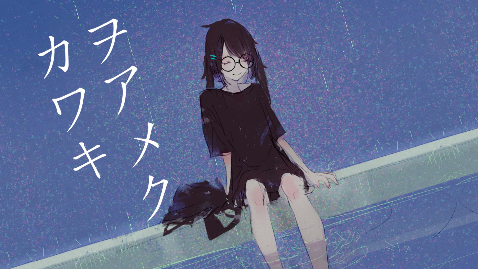 【翻唱】声嘶力竭 - カワキヲアメク