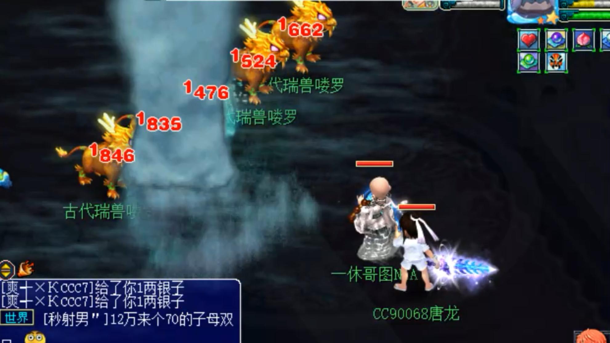 梦幻西游:老王测试梦幻第一魔大唐的威力,还带着林中鸟的宝宝!