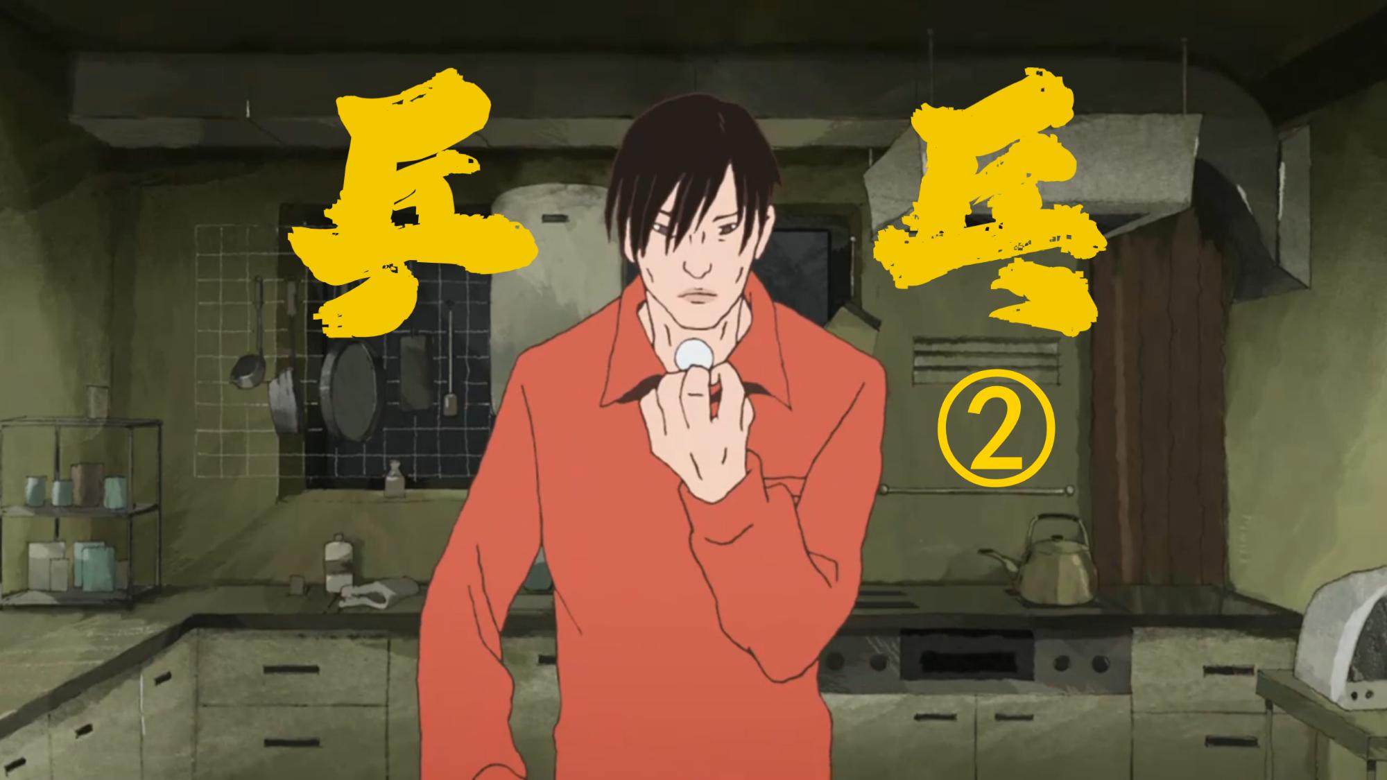【好羊】看看日本人有多崇拜中国乒乓球?9.4分高分番剧,不输给灌篮高手足球小将的热血体育番!