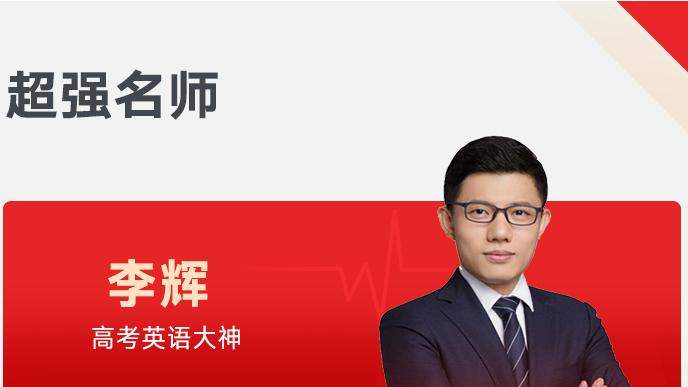 """2020高考化学猪厂""""抄""""级冥屎天团红""""瑛""""出墙暑期班"""