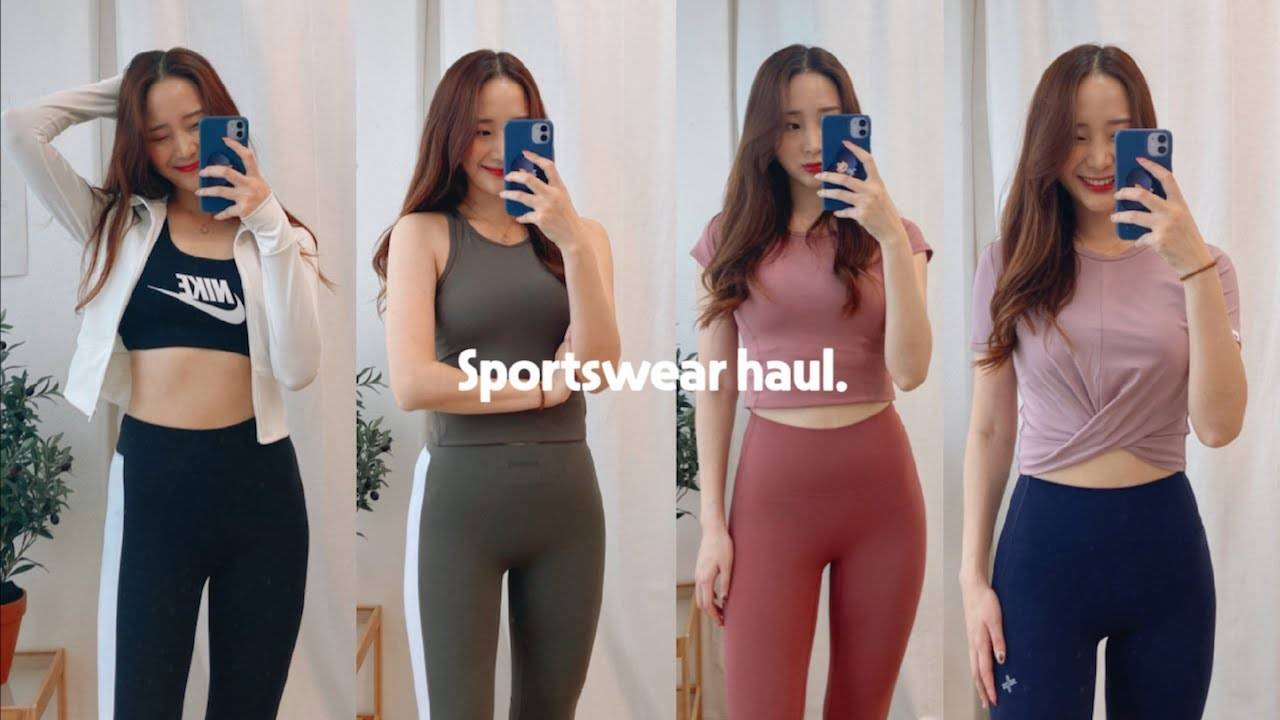 【求爆蕉】喜闻乐见的韩国小姐姐试穿秀No.63 - 运动服vs打底裤