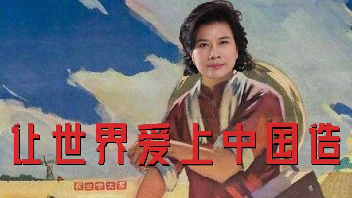 【大佬暴富史 03】乘风破浪董明珠,铁血霸道女总裁