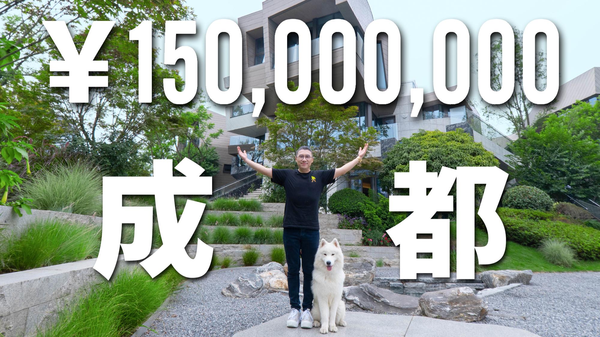 成都麓湖1.5亿豪宅,开游艇的神仙生活是什么体验