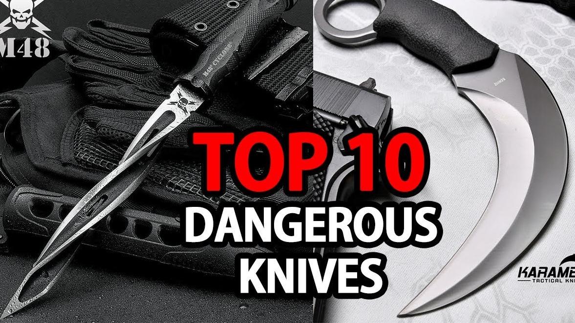 10种世界上最危险致命的刀具
