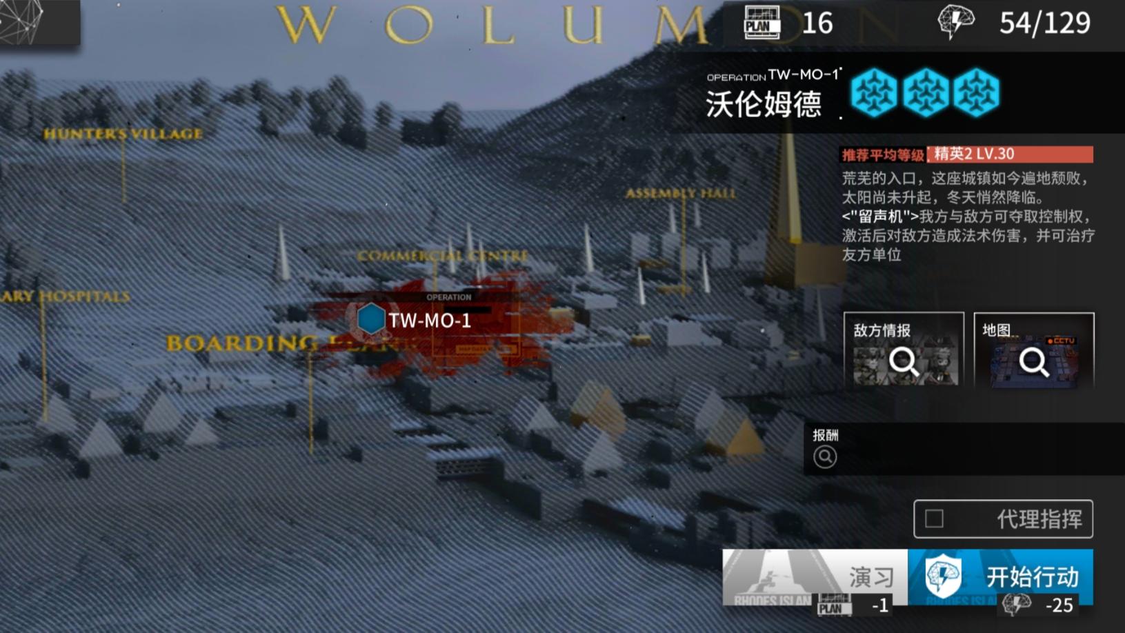 【明日方舟】沃伦姆德的薄暮TW-MO-1中等配置8人无脑打法