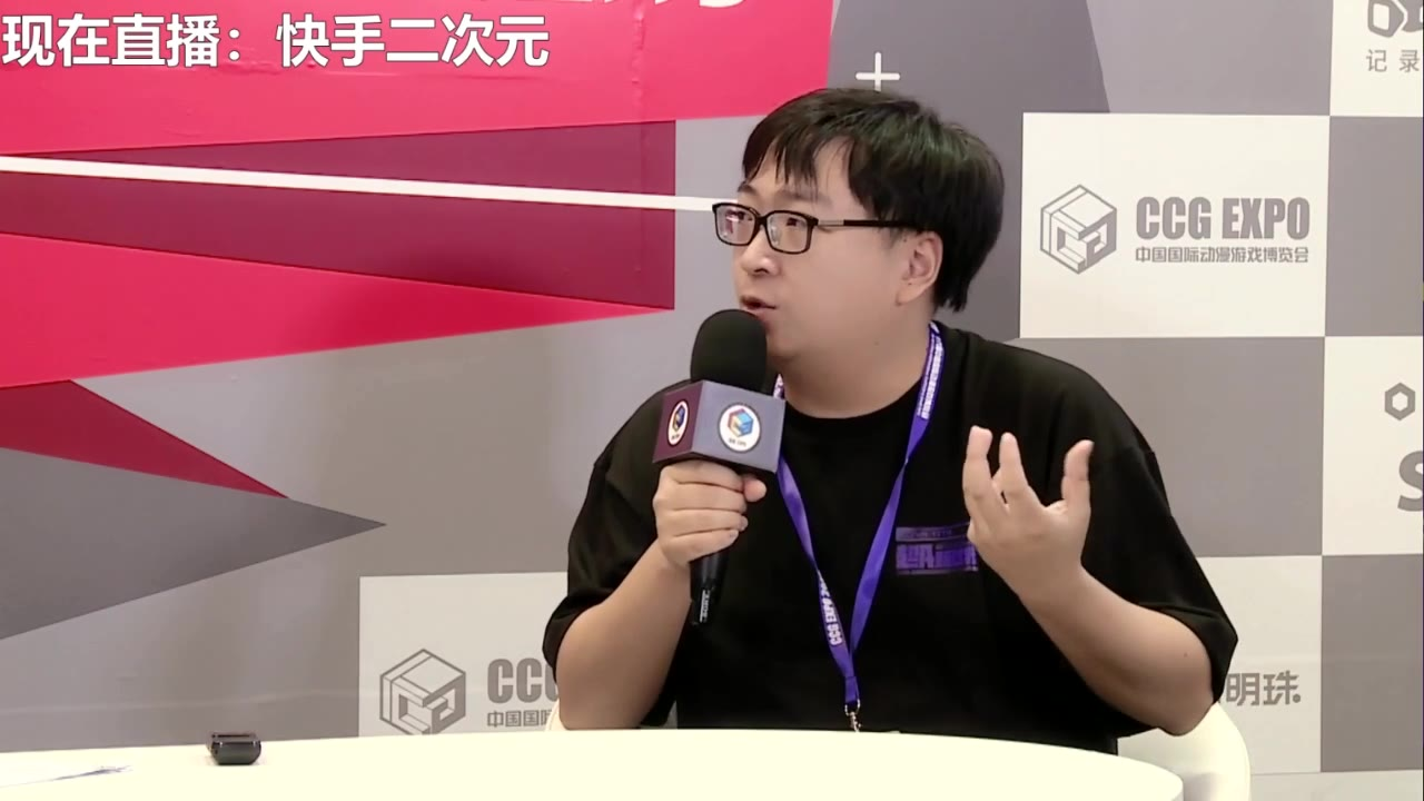 【CCG】【2020-07-16】直播录像
