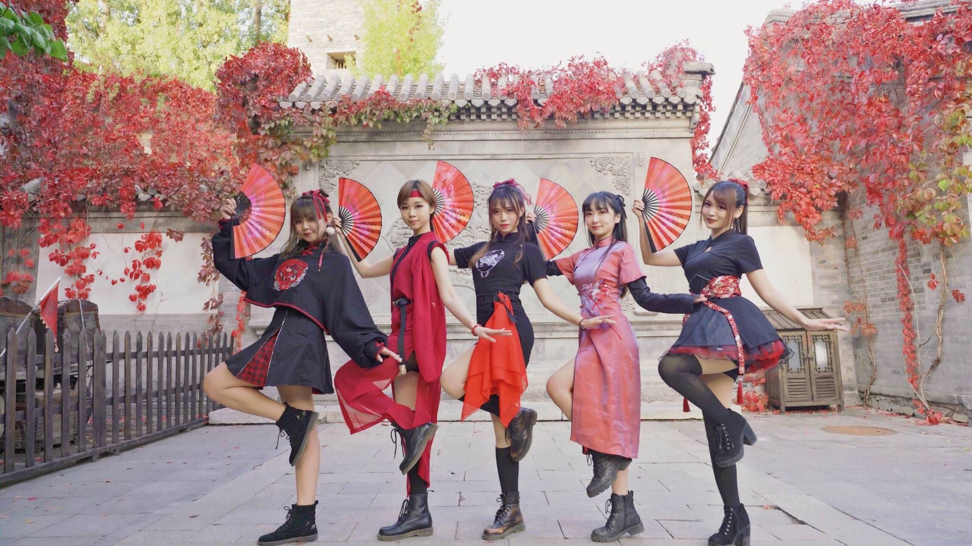 【LoveMuses】【夏日蕉易战】同步爆表◆千盏◆国风扇舞【星舞银河2020团体组】