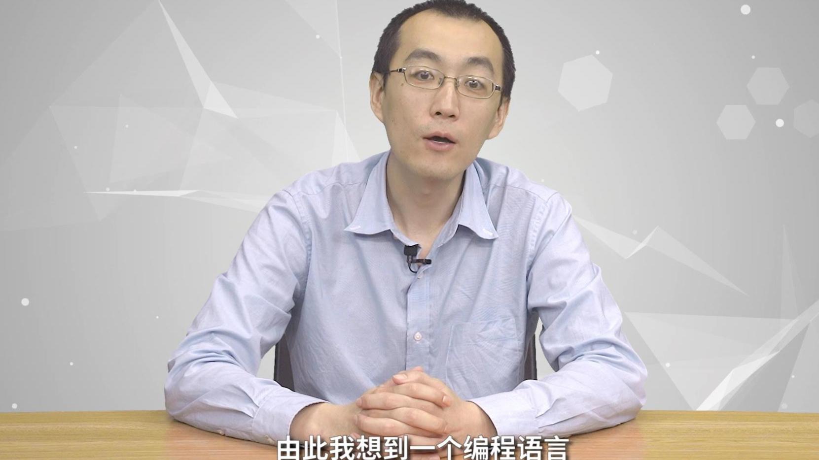 中文互联网经典谣言解析:Python创始人到谷歌面试
