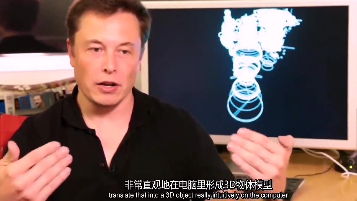马斯克在2013年SpaceX工作室讲述关于未来设计模式的构想