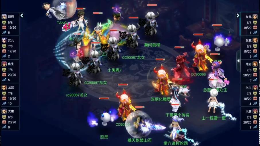 梦幻西游电脑版168联武神坛小组赛第一轮:珍宝阁VS台州湾