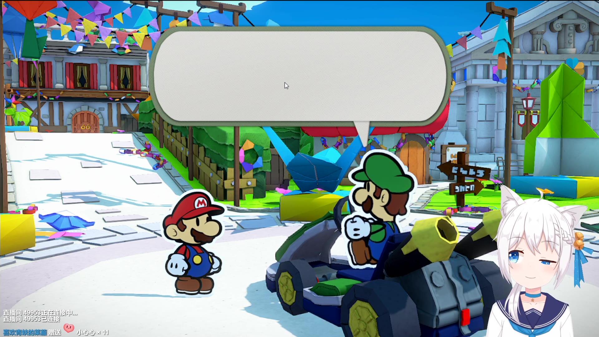 #76【星野】Paper Mario/纸片马里奥,更新中~~~