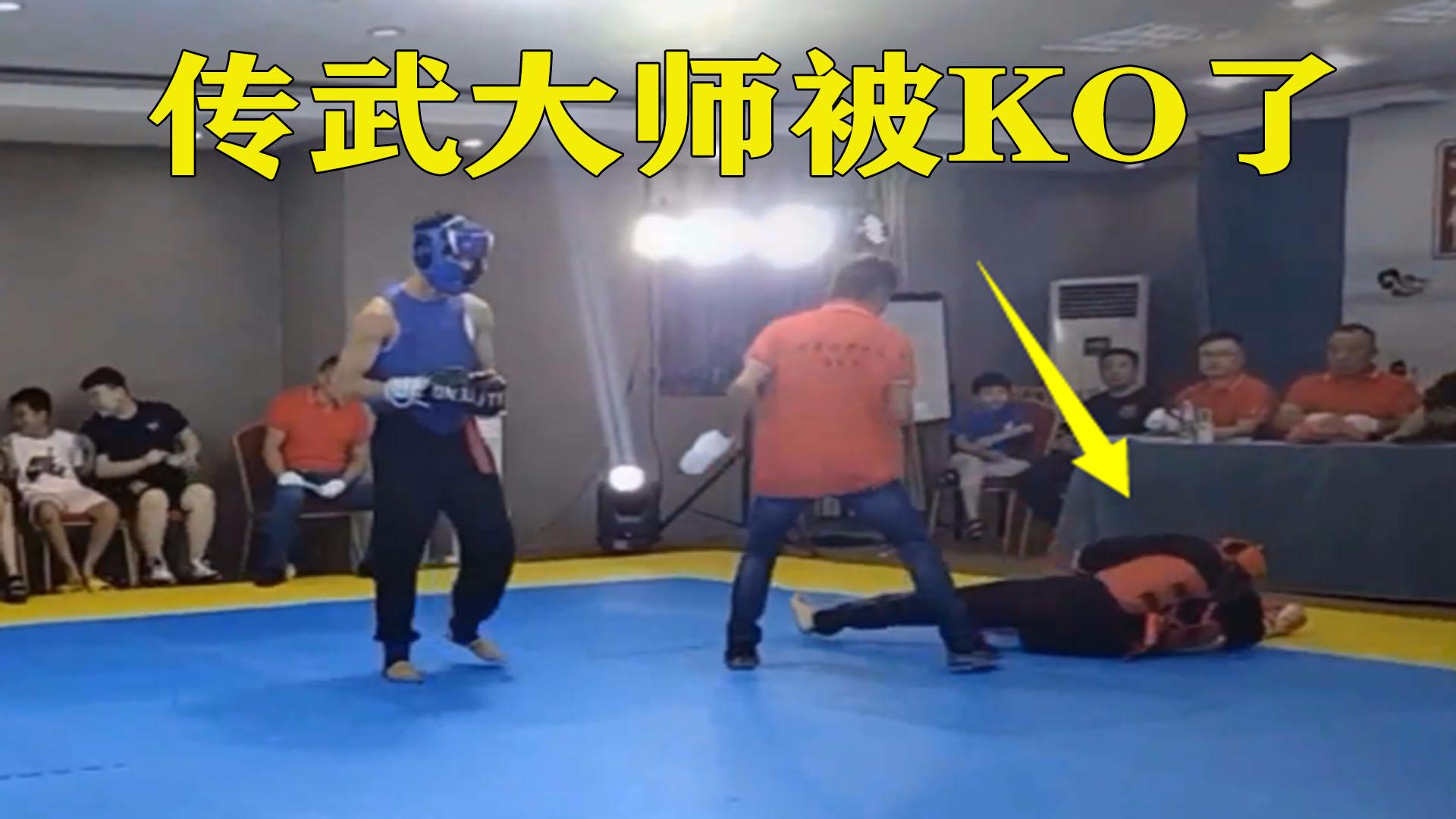不要脸?41岁咏春大师激怒李小龙模仿者,结果被三次击倒踢飞KO了
