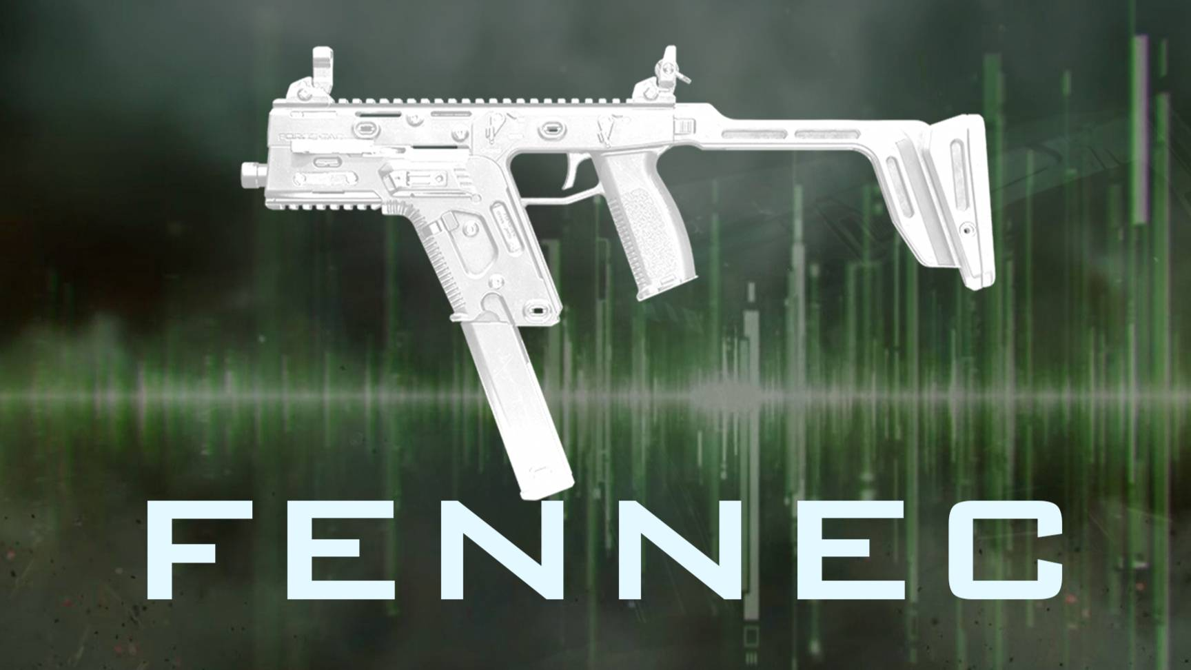 短  剑 · 菲内克 Fennec冲锋枪『现代战争武器指南』VOL.23