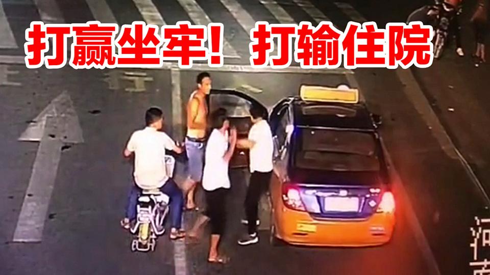 【事故警世钟】707期:莫名其妙的路怒,电动车下来就打,出租车难以招架