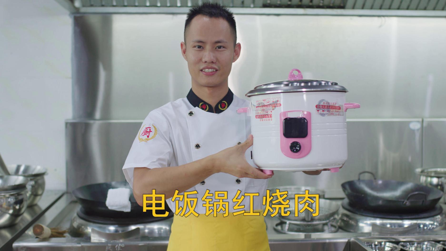 """厨师长教你:""""电饭锅红烧肉""""的家常做法,满满的小技巧,收藏了"""