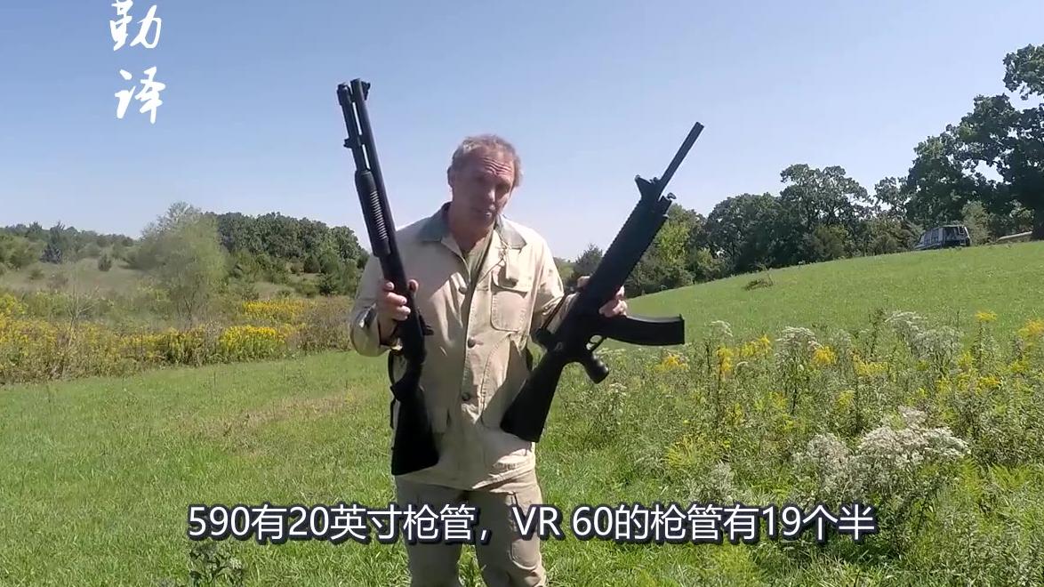 泵动式霰弹枪vs自动装填式霰弹枪
