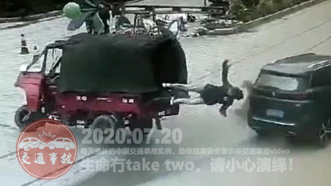 中国交通事故20200720:每天最新的车祸实例,助你提高安全意识