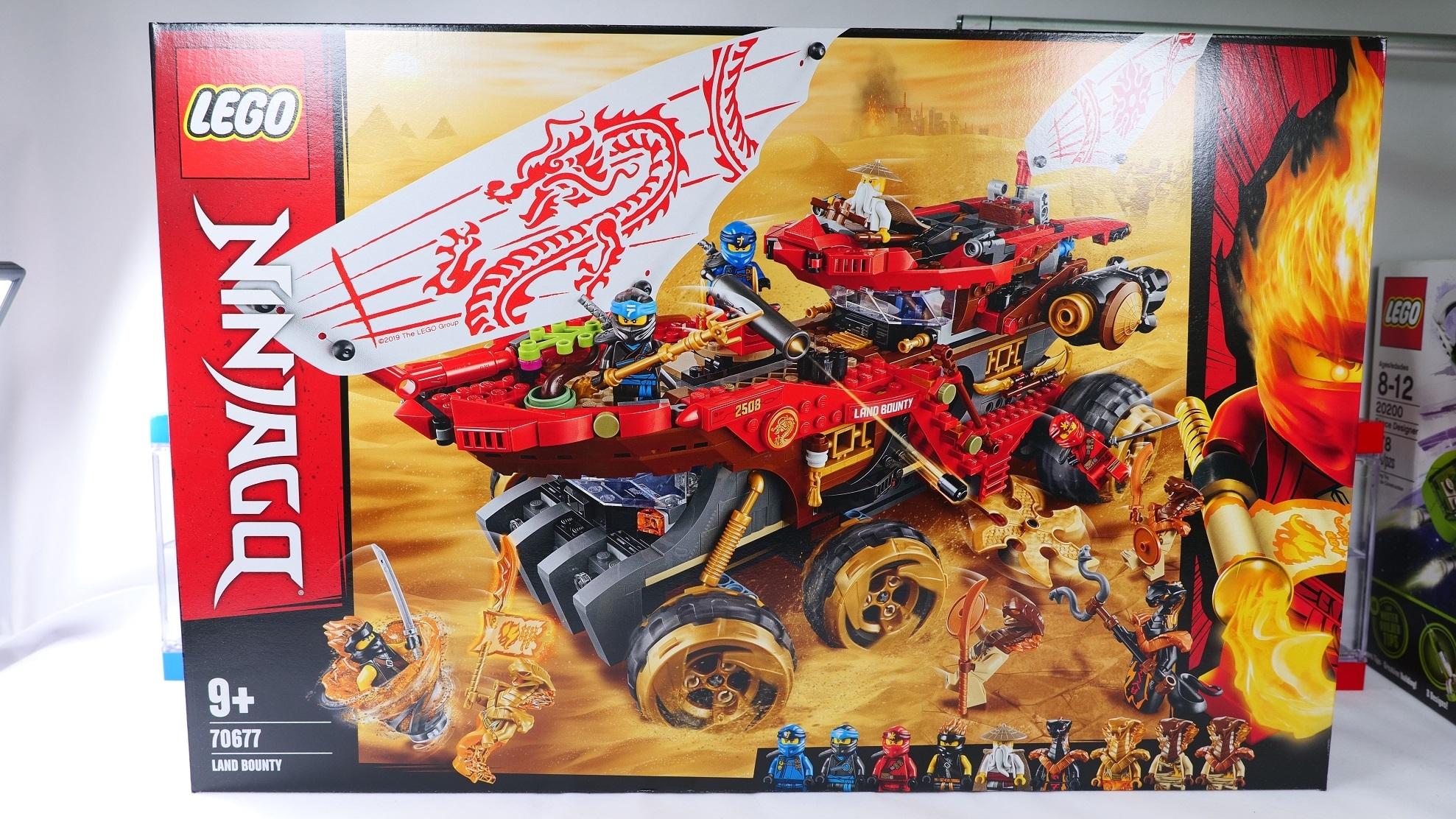 乐高搭建:乐高幻影忍者70677封赏之地战车评测,霸气的大战车