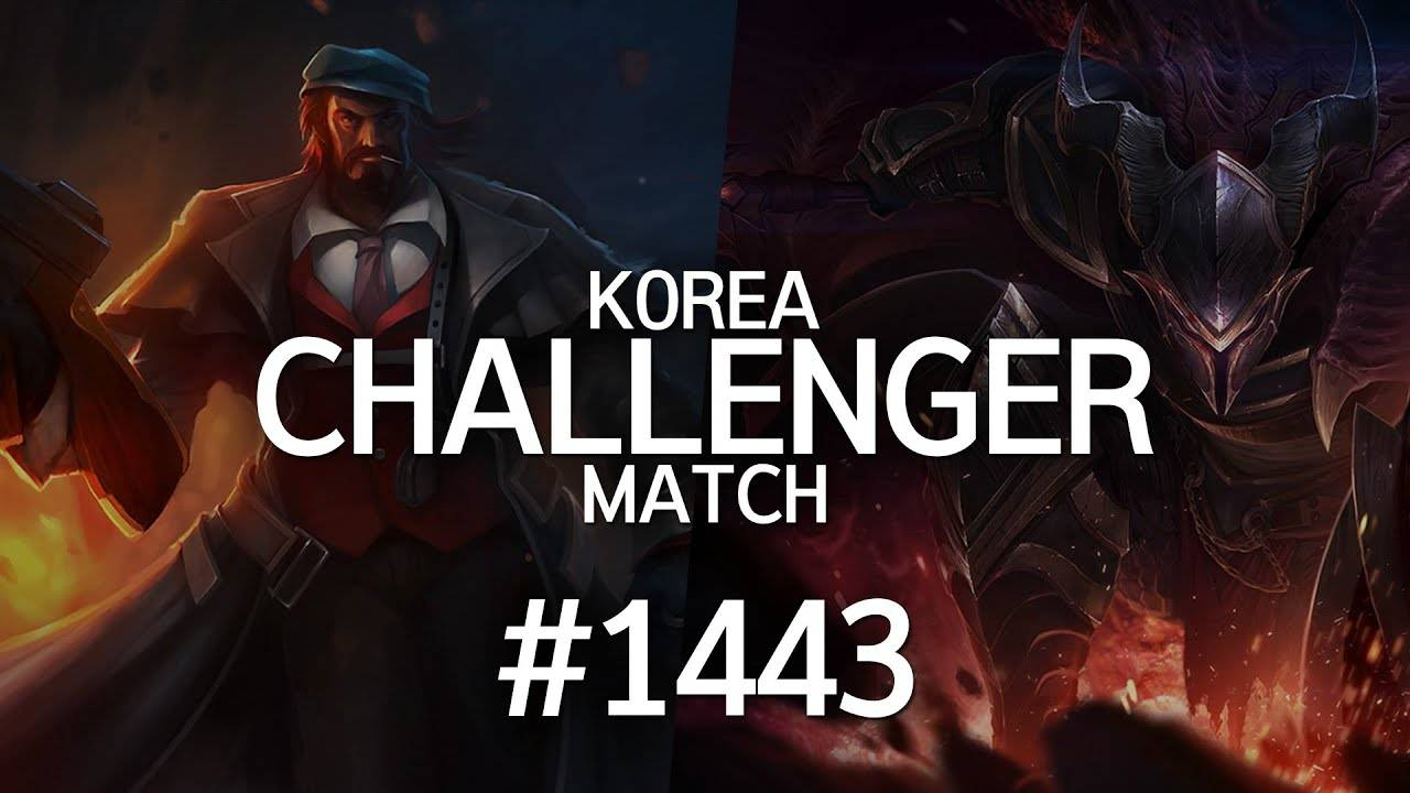 韩服最强王者菁英对决 #1443丨来了来了