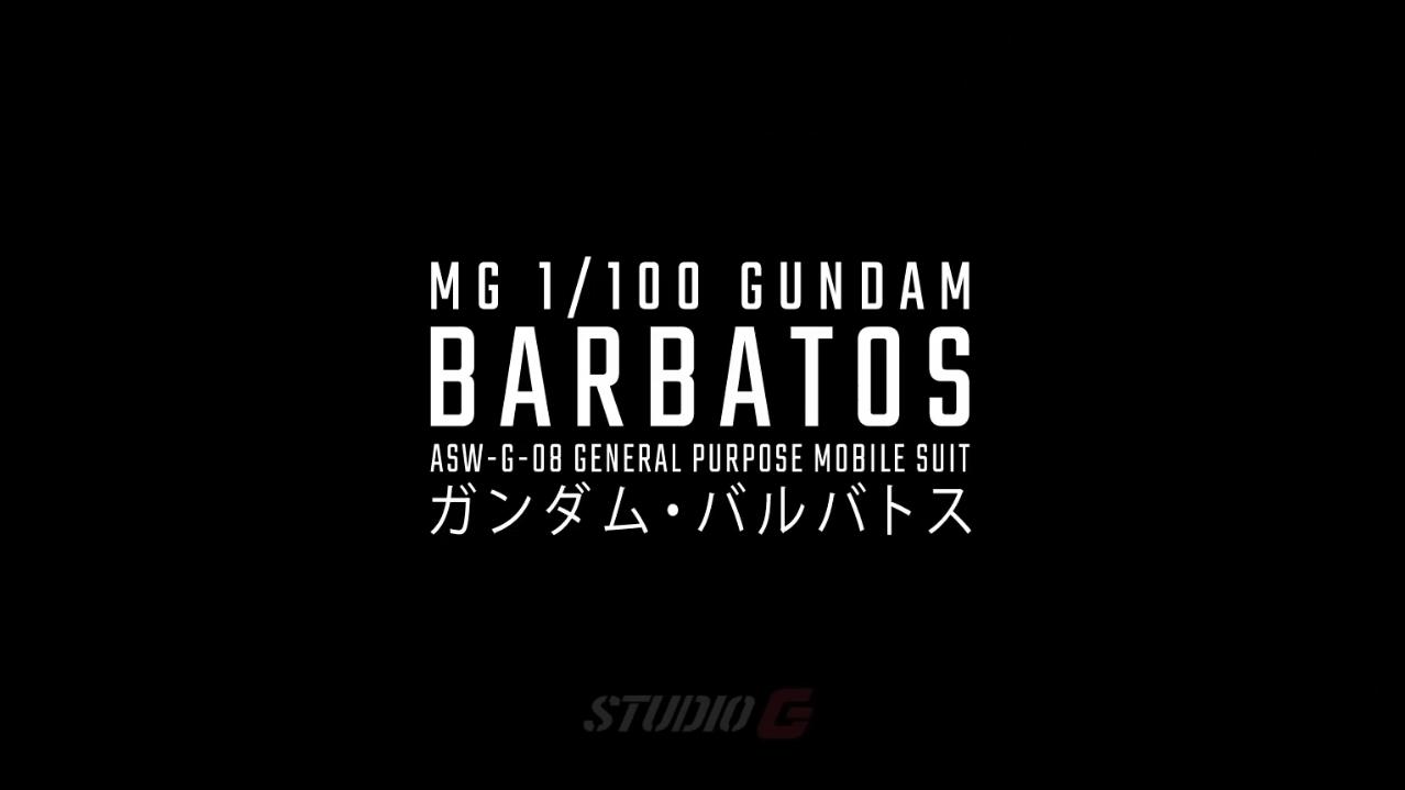 MG 1/100 高达巴巴托斯 改造【成品改造全集】