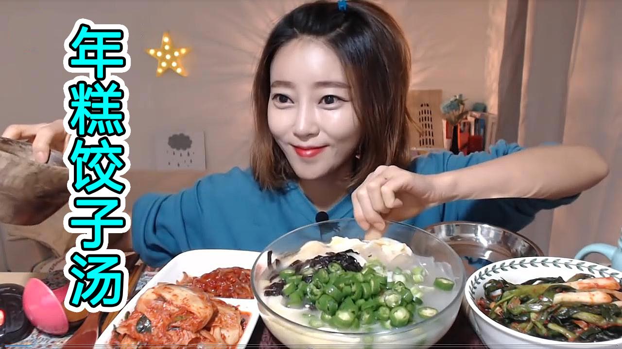 满满青阳辣椒的年糕饺子汤加上泡菜,配上章鱼酱,吃起来超过瘾!