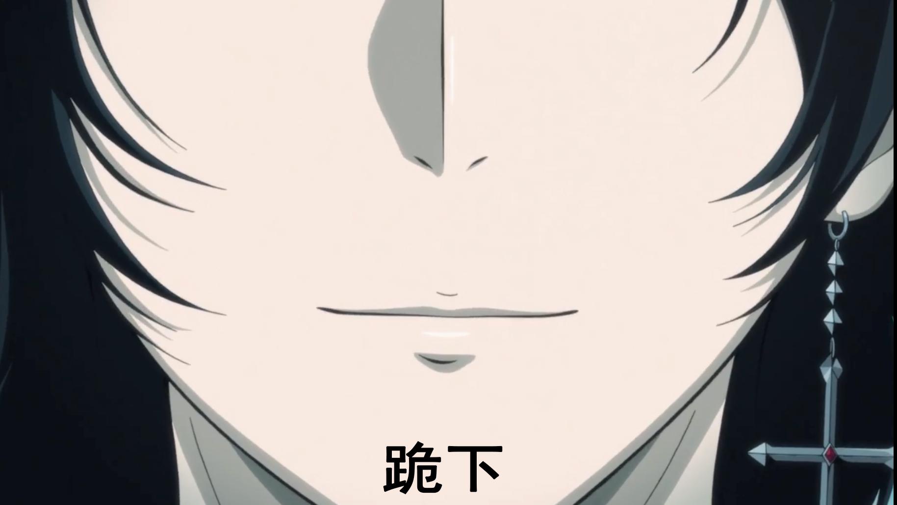【大贵族】燃向动漫-吸血鬼与人类【此篇OVA】   据说全新动漫2020年内开播