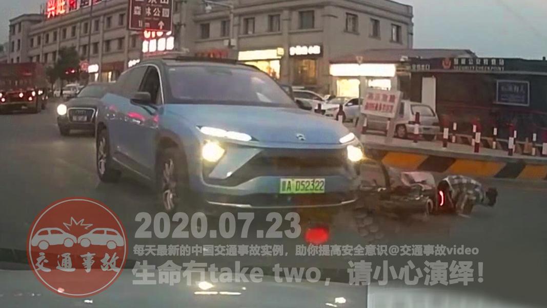 中国交通事故20200723:每天最新的车祸实例,助你提高安全意识