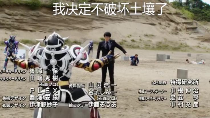 环 保 大 使 内 海-谷歌翻译20次内海名场景