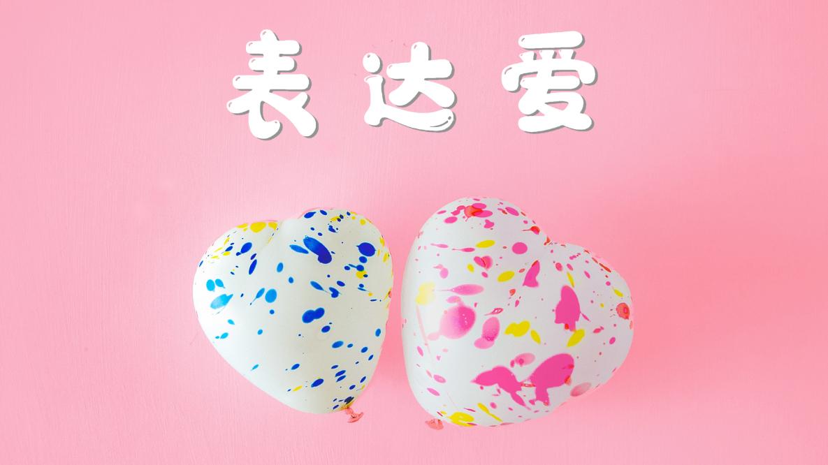 【良曲合唱系列】表达爱(龙叔&Noi)(补档)