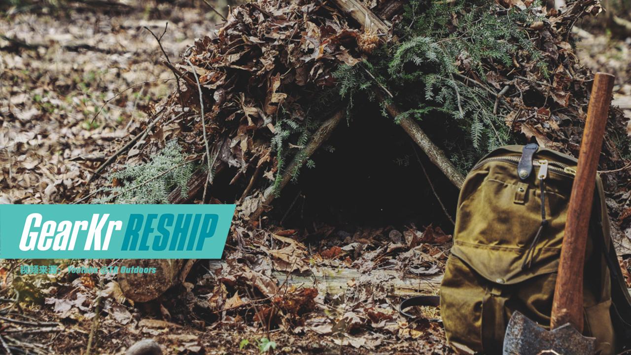 RESHIP / 身处野外你需要知道的15个生存技巧