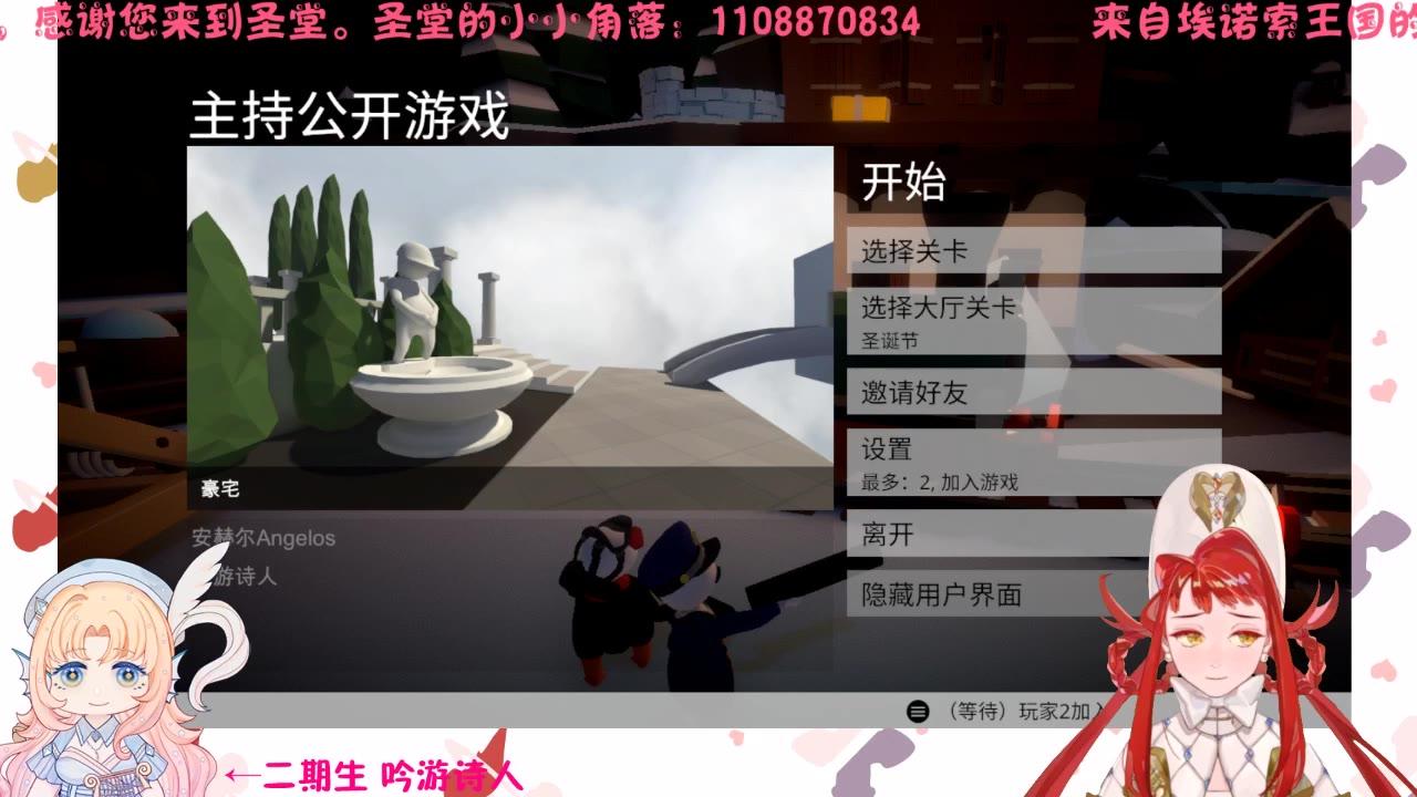 【安赫尔】2020-07-26 直播录像 游戏回